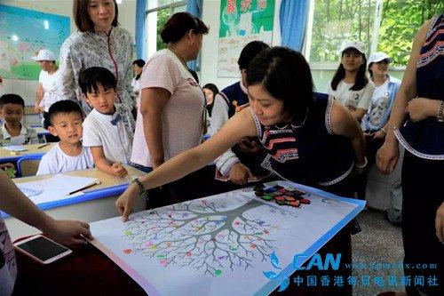青年舞蹈家宋洁:文艺支教点亮山村孩子们的艺术梦想