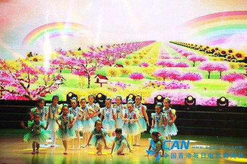 星空舞蹈艺术学校 七月绽放美丽芳华